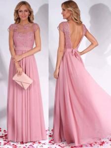 Rochie lunga roz pentru cununia civila