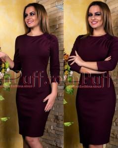 rochie mov inchis cu maneca trei sferturi